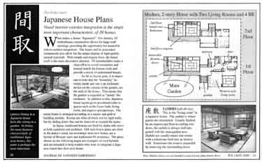 Home Design on Japanese House Plans